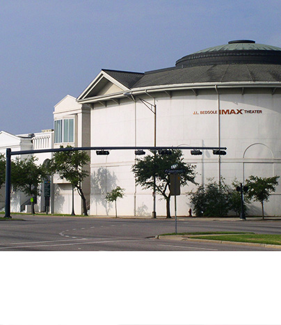 Picture of the Exploreum in downtown mobile, al